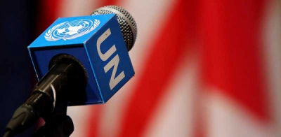 La Radio des Nations Unies à New-york